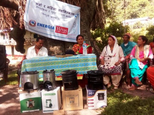 Final Evaluation Study of Promoting Women-led Enterprises for Energy Access and Local Production (WEE-Nepal)
