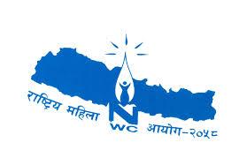 nepal women comission