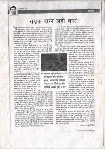Sadak Khane Sahi Bato Shuva Sharma 13 Paush 2065 Nepal Magazine 1