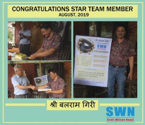 Star Team Member of the month August 2019 Mr. Balram Giri