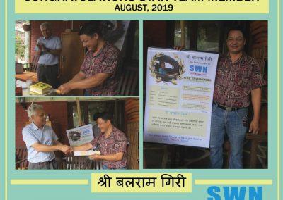 Star Team Member of the month August, 2019 - Mr. Balram Giri !