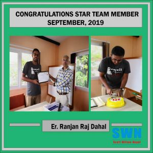 Star Team Member of the month September 2019 Er. Ranjan Raj Dahal