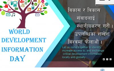 WORLD DEVELOPMENT INFORMATION DAY – 24 OCTOBER