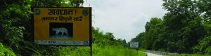 Placement of signboard to alert drivers to reduce vehicle wildlife collision in highways that passes through wildlife habitats 1