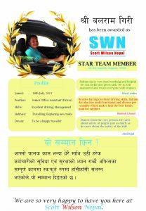 Star staff August