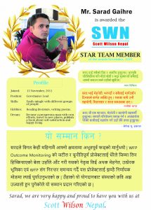 Star staff November