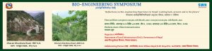 BIO ENGINEERING SYMPOSIUM बायोइन्जिनियरिङ गोष्ठी page 001