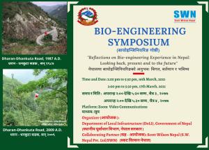 Banner Bio Enginerring Symposium Nepal v14March2021