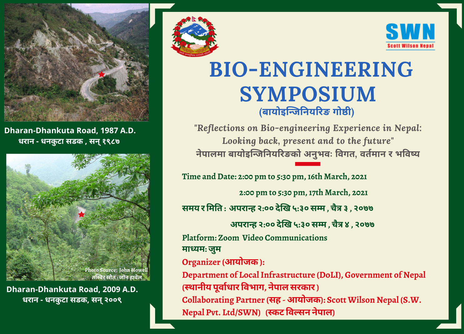 Banner Bio Enginerring Symposium Nepal v14March2021