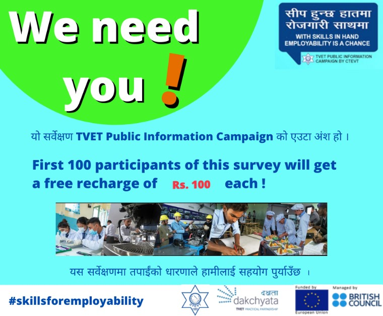 PUBLIC INFORMATION CAMPAIGNING (PIC) EVALUATION