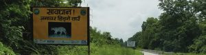 Placement of signboard to alert drivers to reduce vehicle wildlife collision in highways that passes through wildlife habitats 1 op